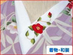 にほんブログ村 ファッションブログ 着物・和装へ