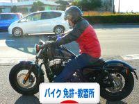 にほんブログ村 バイクブログ バイク 運転免許・バイク教習所へ