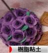 にほんブログ村 ハンドメイドブログ オーブン粘土・樹脂粘土へ