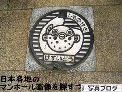 にほんブログ村 写真ブログ