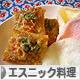 にほんブログ村 グルメブログ エスニック料理(グルメ)へ