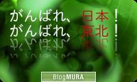 ブログランキング・にほんブログ村・韓国ドラマへ