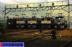 にほんブログ村 鉄道ブログ 日本全国の鉄道へ