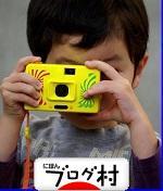 にほんブログ村 写真ブログ 乗り物写真へ