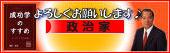 にほんブログ村 政治ブログ 政治家(都道府県)へ