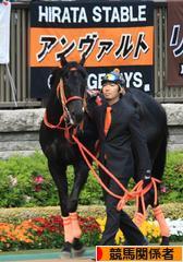 にほんブログ村 競馬ブログ 競馬関係者・応援へ