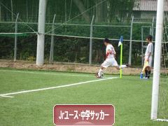にほんブログ村 サッカーブログ ジュニアユース・</strong>中学サッカーへ