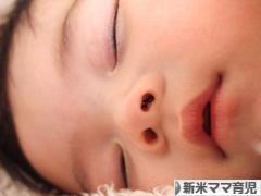 にほんブログ村 子育てブログ 新米ママ育児へ