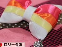 にほんブログ村 ファッションブログ ロリータ系へ