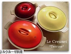 にほんブログ村 料理ブログ ル・クルーゼ料理へ