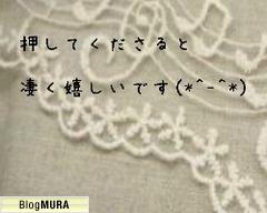 https://www.blogmura.com/img/originalimg/0000370189.jpg