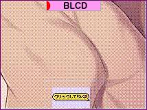 にほんブログ村 アニメブログ BLCDへ