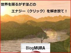 にほんブログ村 その他日記ブログ 妄想へ