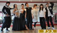 にほんブログ村 演劇ブログ ダンスへ