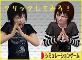 にほんブログ村 ゲームブログ シミュレーションゲームへ