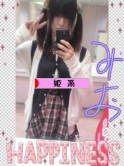 にほんブログ村 ファッションブログ 姫系へ