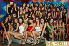 にほんブログ村 海外生活ブログ フィリピンナイトライフ情報(ノンアダルト)へ