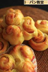 にほんブログ村 料理ブログ パン教室へ