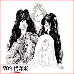 にほんブログ村 音楽ブログ 1970年代洋楽へ