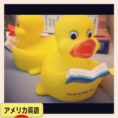 にほんブログ村 英語ブログ アメリカ英語へ