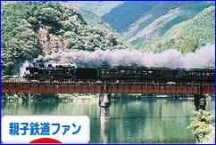 にほんブログ村 鉄道ブログ 親子鉄道ファンへ