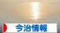 にほんブログ村 地域生活(街) 四国ブログ 今治情報へ