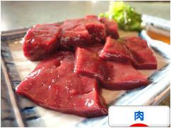 にほんブログ村 グルメブログ 肉・焼肉へ