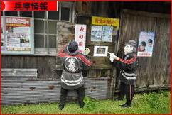 にほんブログ村 地域生活(街) 関西ブログ 兵庫県情報へ