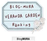 にほんブログ村 花ブログ ベランダガーデンへ