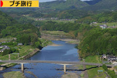 にほんブログ村 旅行ブログ プチ旅行へ