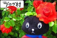 にほんブログ村 地域生活(街) 関西ブログ 神戸情報へ