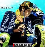 にほんブログ村 バイクブログ バイク モータースポーツへ