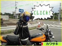 にほんブログ村 バイクブログ カワサキへ