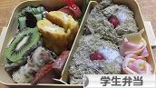 にほんブログ村 料理ブログ 学生弁当へ