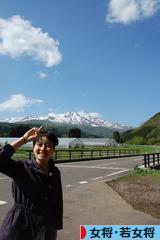 にほんブログ村 旅行ブログ 女将・若女将へ
