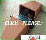ブログランキング・にほんブログ村 ハンドメイド  ブログ 子供服・ベビー服(洋裁)へ