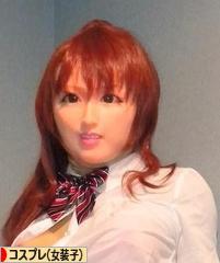 にほんブログ村 その他趣味ブログ コスプレ(女装子)へ