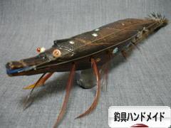 にほんブログ村 釣りブログ 釣具ハンドメイドへ