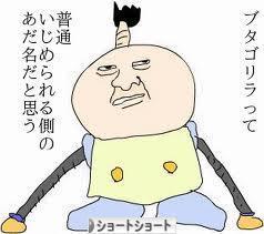 にほんブログ村 小説ブログ ショートショートへ