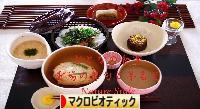 にほんブログ村 料理ブログ マクロビオティックへ