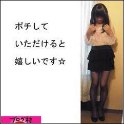 にほんブログ村 嗜好ブログ 女装(ノンアダルト)へ