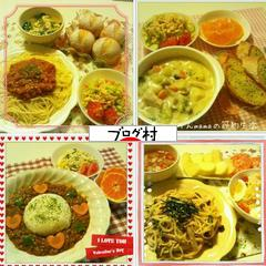 にほんブログ村 料理ブログ ランチジャー弁当・保温弁当へ