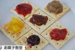 にほんブログ村 スイーツブログ お菓子教室へ