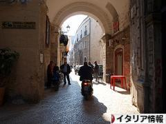 にほんブログ村 海外生活ブログ イタリア情報へ