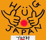 にほんブログ村 小説ブログ 童話・児童小説へ
