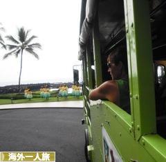 にほんブログ村 旅行ブログ 海外一人旅へ