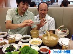 にほんブログ村 海外生活ブログ シンガポール情報へ
