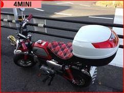 にほんブログ村 バイクブログ 4MINIへ