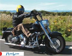 漢気ツーリング! in 釧路 つづき