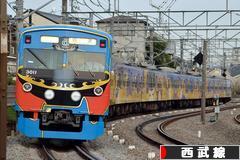 にほんブログ村 鉄道ブログ 西武線へ